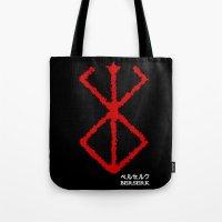berserk Tote Bags featuring Berserk Sacrifice by Vortha