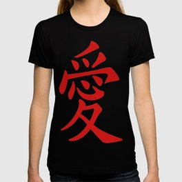Red Ink Chinese Love Tattoo T-shirt