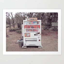 Vending Machine, Japan Art Print
