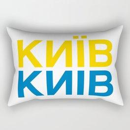 KYIV Rectangular Pillow