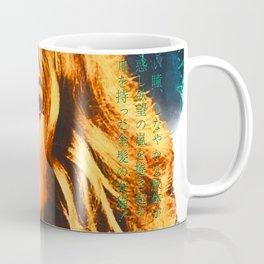retro moviere post Coffee Mug