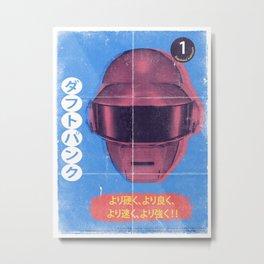 Daft Punk Trading Card 1 Metal Print