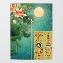 Chinese Lotus Full Moon Garden :: Fine Art Collage Poster