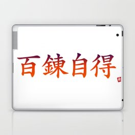 "百錬自得 (Hyaku Ren Ji Toku) ""Severe training brings self-attainment"" Laptop & iPad Skin"