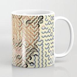 Childish Gambino This Is America Coffee MUG Wooden Coaster Gift Set