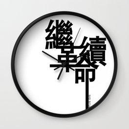 Revolution - 510 Studio Wall Clock