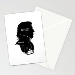 Snape - Quote Silhouette Stationery Cards