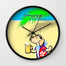 Omurice the little puppy - Cheers Wall Clock
