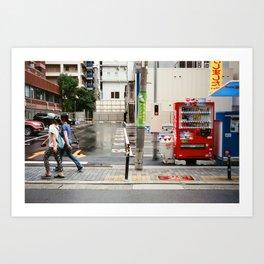 Osaka Art Print