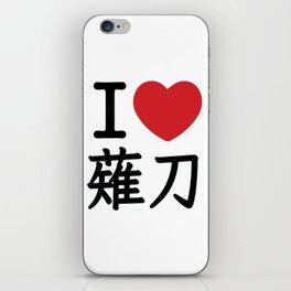 I heart Naginata iPhone Skin