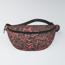 Afro Chic Fanny Pack