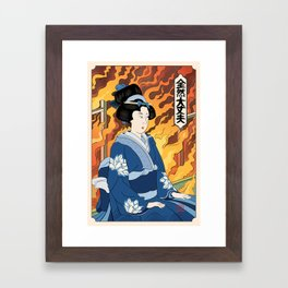 This is fine meme - Ukiyo-e style Framed Art Print