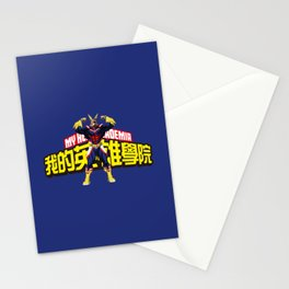 My Hero Academia All Might Stationery Cards