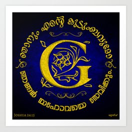 Joshua 24:15 - (Gold on Blue) Monogram G Art Print