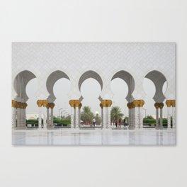 Sheikh Zayed Mosk in Abu Dhabi Canvas Print