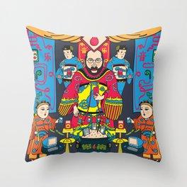 Pear God Throw Pillow