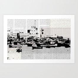 Postcards from Egypt Art Print