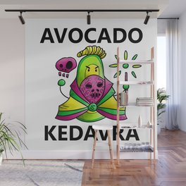 Avocado Kedavra - Death Eater Avocado with Wand Wall Mural