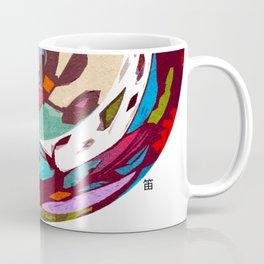 PF (Prato Feito) Coffee Mug