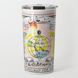 Old Matchbox label #4 Travel Mug