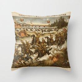 Vintage Print - Illustrations of the Siberian War (1919) - Japanese Cavalry take Khobarovsk Throw Pillow