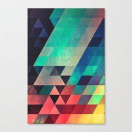 whw nyyds yt Canvas Print