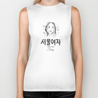 seoul Biker Tanks featuring Seoul lady by uzualsunday