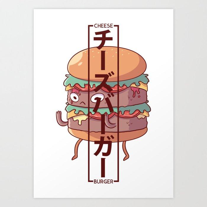 Cheeseburger - Chīzubāgā Art Print