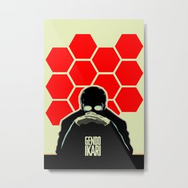 Gendo Ikari from Evangelion. Super Dad. Metal Print