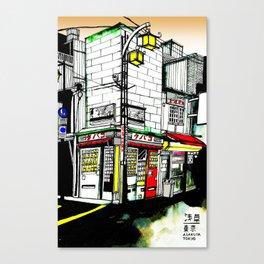 Asakusa Corner Canvas Print