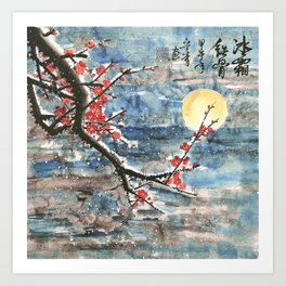 frosted plum tree Art Print