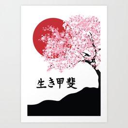 ikigai cherry blossom Art Print