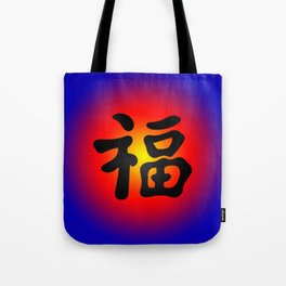 Luck and Good Fortune Tote Bag