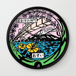 Mt Fuji Kawaguchiko Sewer Manhole Cover Wall Clock