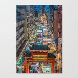 Hong Kong Market Canvas Print