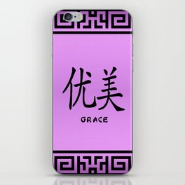 "Symbol ""Grace"" in Mauve Chinese Calligraphy iPhone Skin"