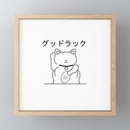 Good Luck Neko Framed Mini Art Print