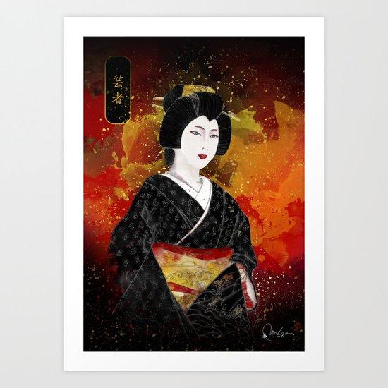 Geiko Art Print