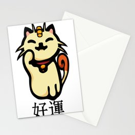 Ms. Meowth Stationery Cards