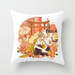 Takashi Natsume, Quiet Flowers Throw Pillow