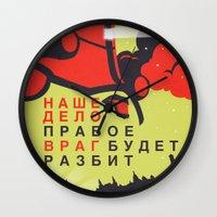 pacific rim Wall Clocks featuring Pacific Rim: Cherno Alpha Propaganda by MNM Studios
