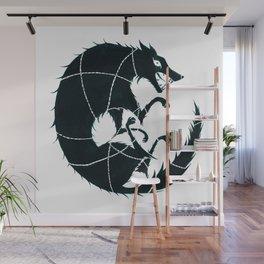 Fenrir Wall Mural