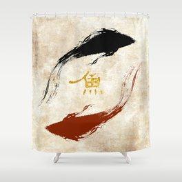 Koi Fish | Gold Shower Curtain