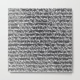 Ancient Arabic // Charcoal Grey Metal Print