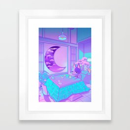 New Horizon Framed Art Print