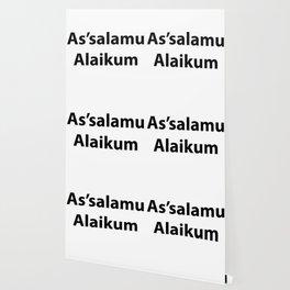 As'salamu Alaikum Wallpaper