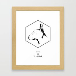 Canine Republic : Bull Terrier Framed Art Print