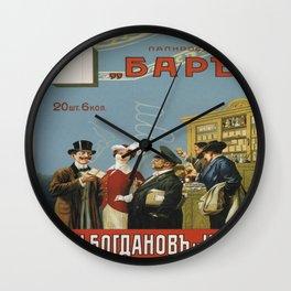 Vintage poster - Russian cigarettes Wall Clock