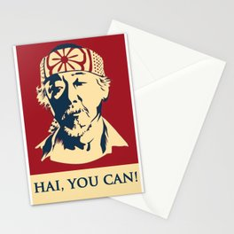 Miyagi Stationery Cards
