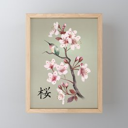 Sakura Framed Mini Art Print